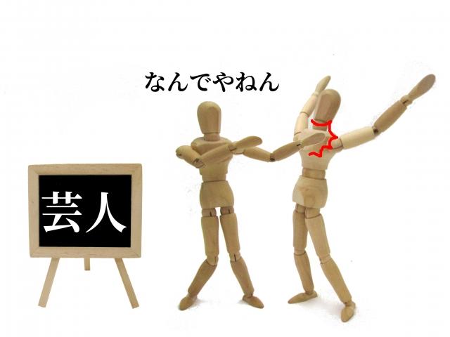 Aマッソの大坂なおみに対する差別発言