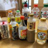 塩分量の多い調味料