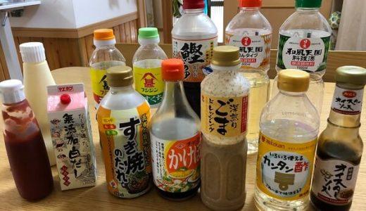 塩分量の多い調味料を調べてみた!簡単にできる減塩のコツとは?
