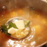ヒルナンデスの味噌汁