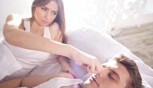いびきがうるさいパートナーを傷付けない伝え方!試してほしい対策も!