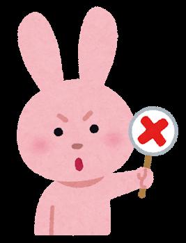 【ヒルナンデス】お手入れ楽ちん加湿器シャーププラズマクラスターの口コミは?