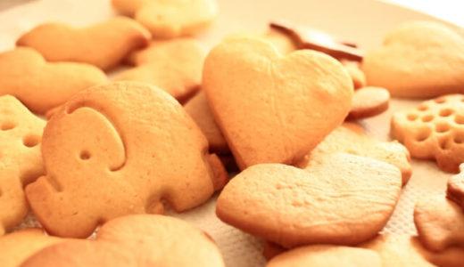 手作りクッキーをラッピングするとき湿気らない方法とは?乾燥剤はいる?