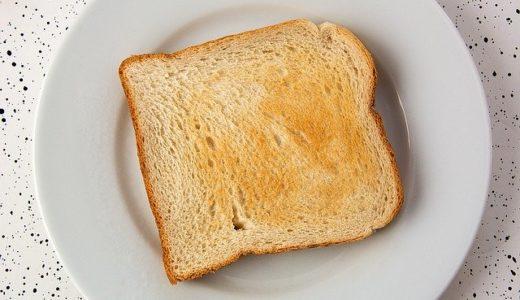 【ヒルナンデス】人気パン屋さんが自宅で愛用するバターとトーストレシピ