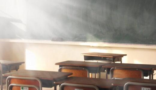 小学校の二分の一成人式に合う服装は?保護者も子どもも普段着はNGなの?