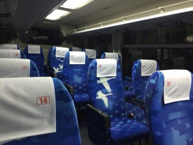 夜行バスの中や早く着きすぎる場合の時間つぶし方法は?
