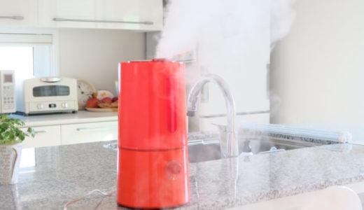 加湿器の掃除の頻度はどれぐらい?タイプ別の掃除方法は?