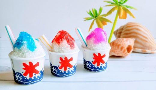 かき氷って食べすぎると太る?カロリーっていったいどれくらいなの?