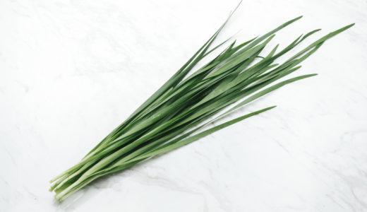 【ZIPアレンジレシピ】ニラだれ漬け・インスタントラーメンが辛うま台湾ラーメンに!
