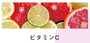 Re:ose(リオーズ)フェロモン香水の口コミがスゴイ!?35歳独身女性が試してみた効果は?