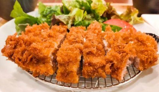【ヒルナンデス】引き算クッキング!カルボナーラ・豚の生姜焼き・とんかつを超時短で!
