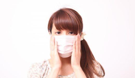 マスクするときメイクはどこまでやる?化粧が落ちるのを防ぐ方法ってある?