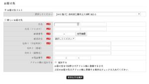 【BIDOL】つやぷるリップの新色告白ピンクが売り切れ続出⁉公式サイトがねらい目!