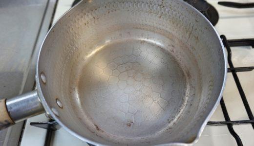鍋の空焚きで変色!?ステンレス鍋の変色を取る方法は?