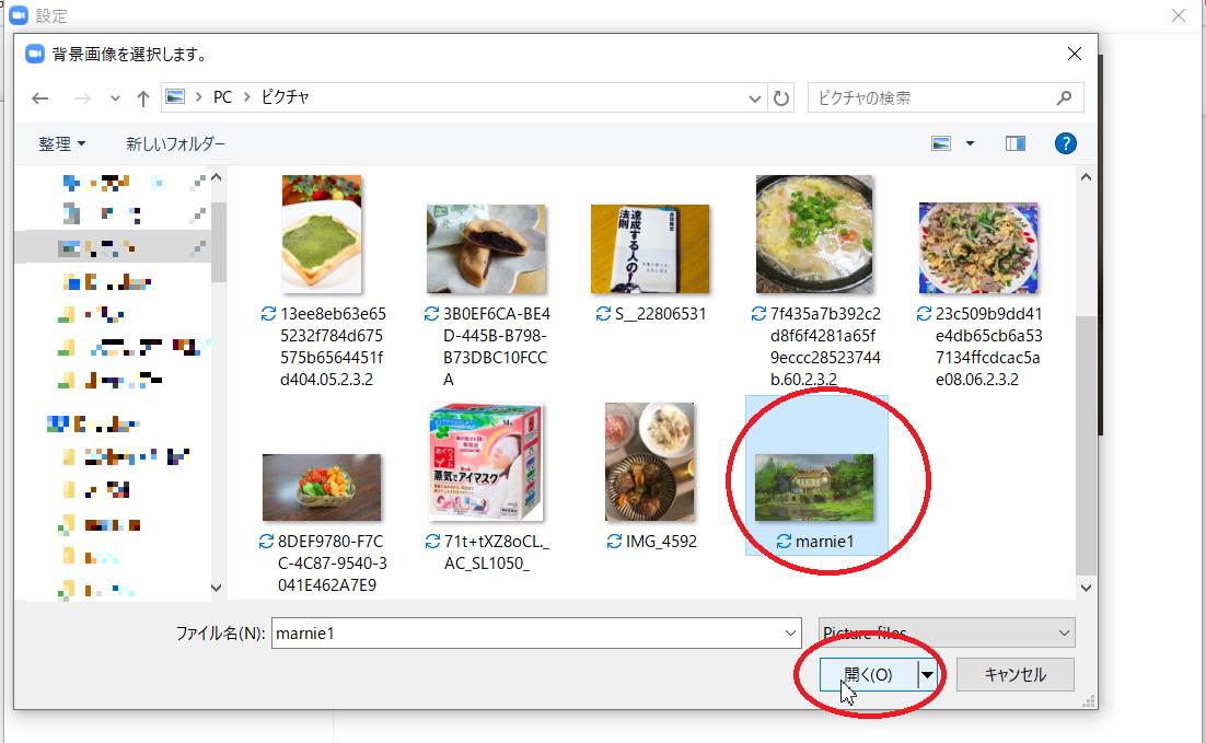 ZOOMのバーチャル背景の設定方法は?パソコンでの使い方を画像で紹介!