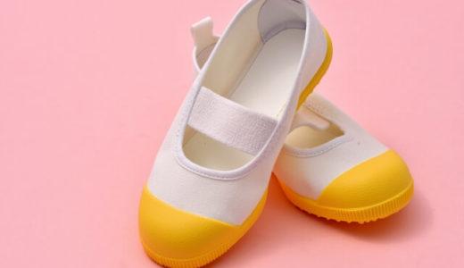 【ZIP高橋海人】学校の上履きをたわしでこすらずにキレイに洗う方法!